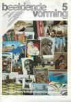 cover Beeldende Vorming 1988-5  5tofomschrijving KG-KB